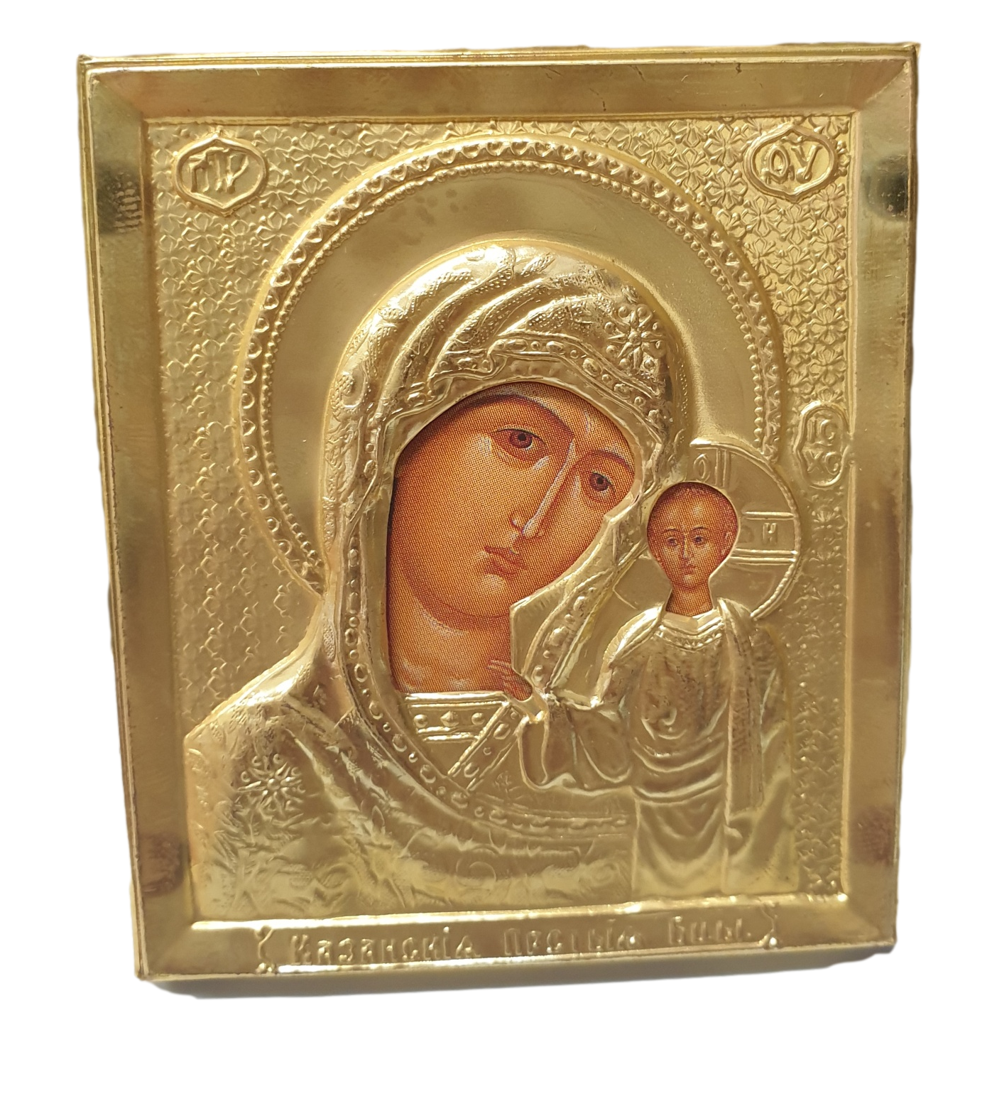 Our Lady of Kazan Icon - Gold